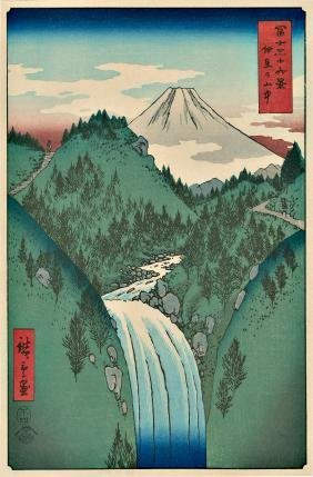 Ando Hiroshige: The Izu Mountains