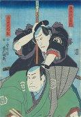 Utagawa Kunisada: 2 Actors