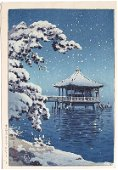Tsuchiya Koitsu: Snow At Ukimido