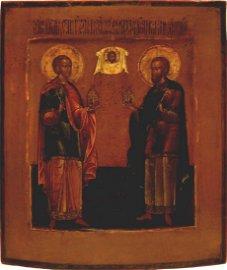 Saints Cosmas & Damian Russian Icon, 18th-19th C