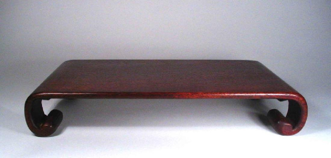 Chinese Rosewood Display Stand