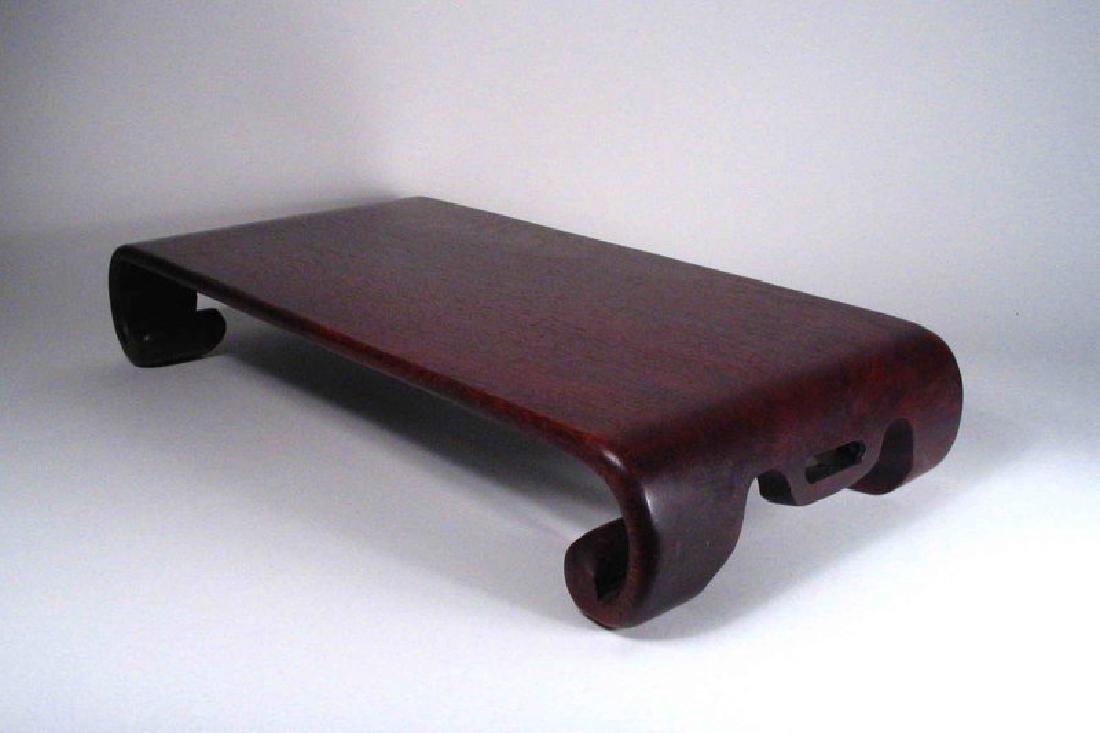 Chinese Rosewood Display Stand - 2