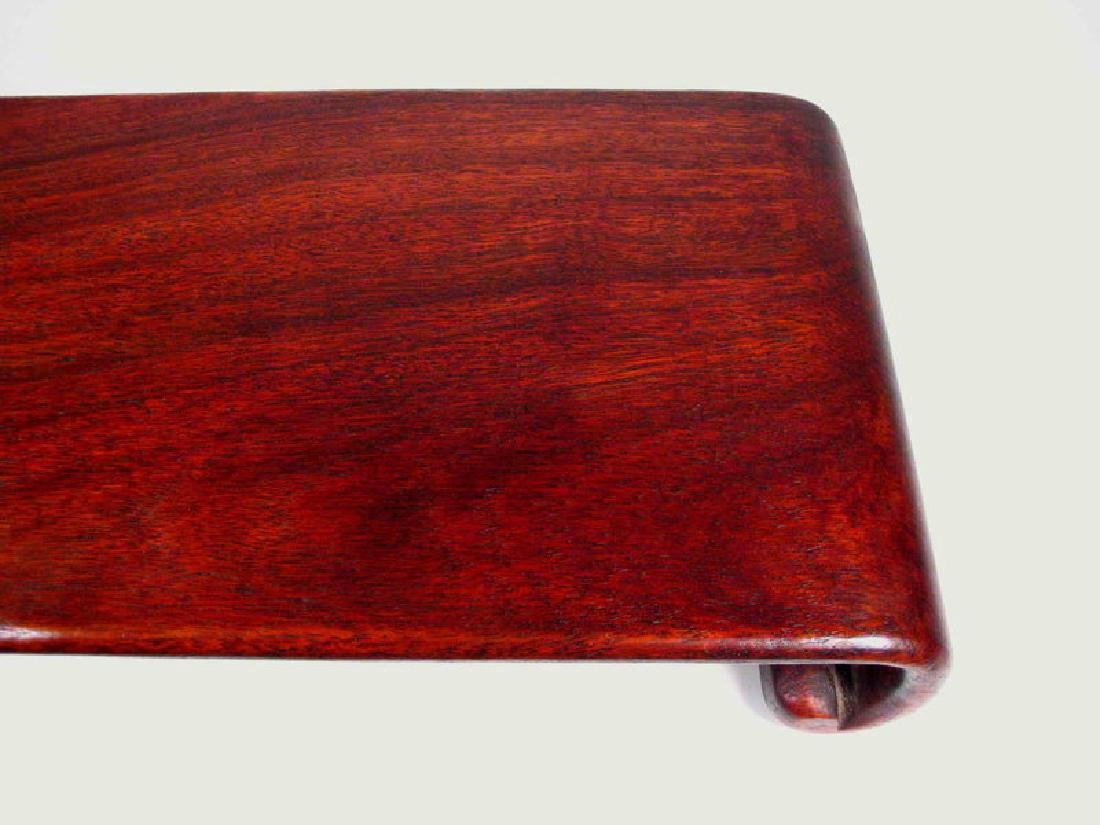 Chinese Rosewood Display Stand - 6