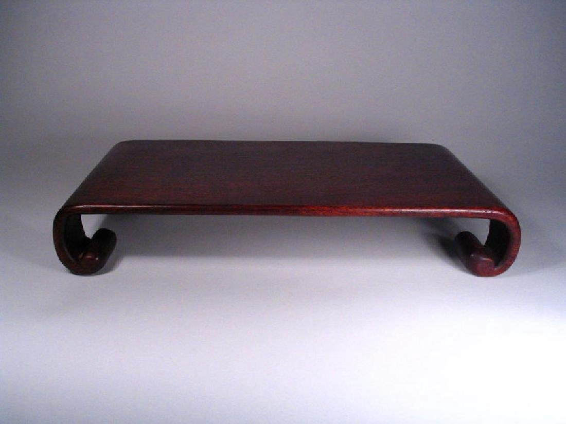 Chinese Rosewood Display Stand - 8