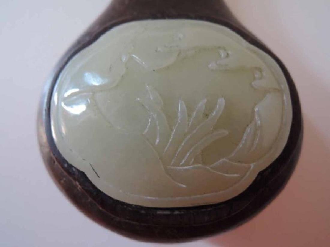 Qing Dynasty Ruyi Scepter - 4