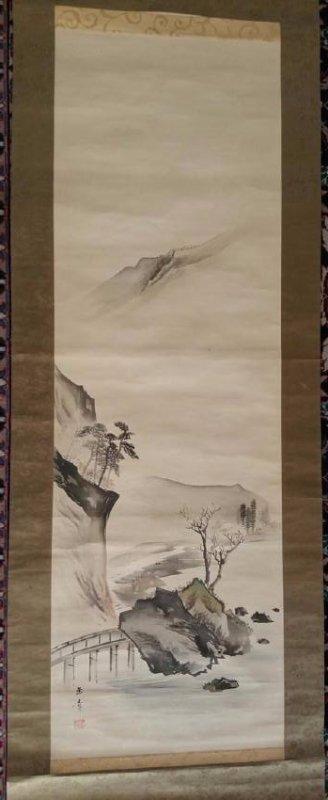 Kawabata Gyokusho Paper Scroll