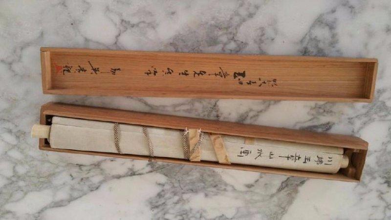 Kawabata Gyokusho Paper Scroll - 4
