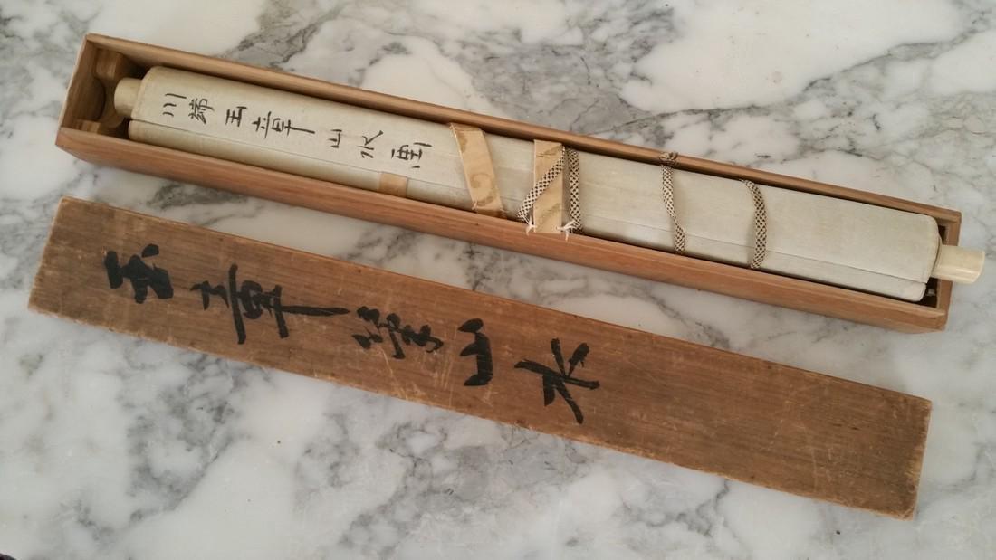 Kawabata Gyokusho Paper Scroll - 5