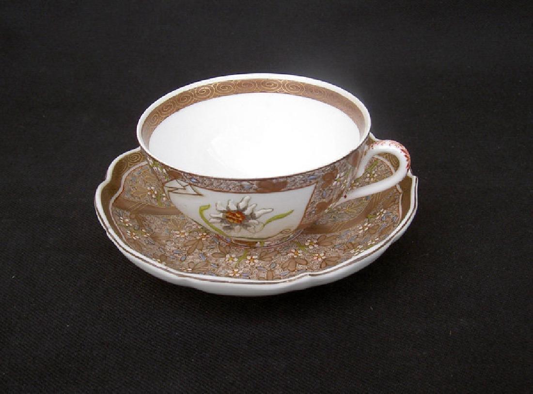 Cup & Saucer by Vilmos Fischer, Herend, 1880's