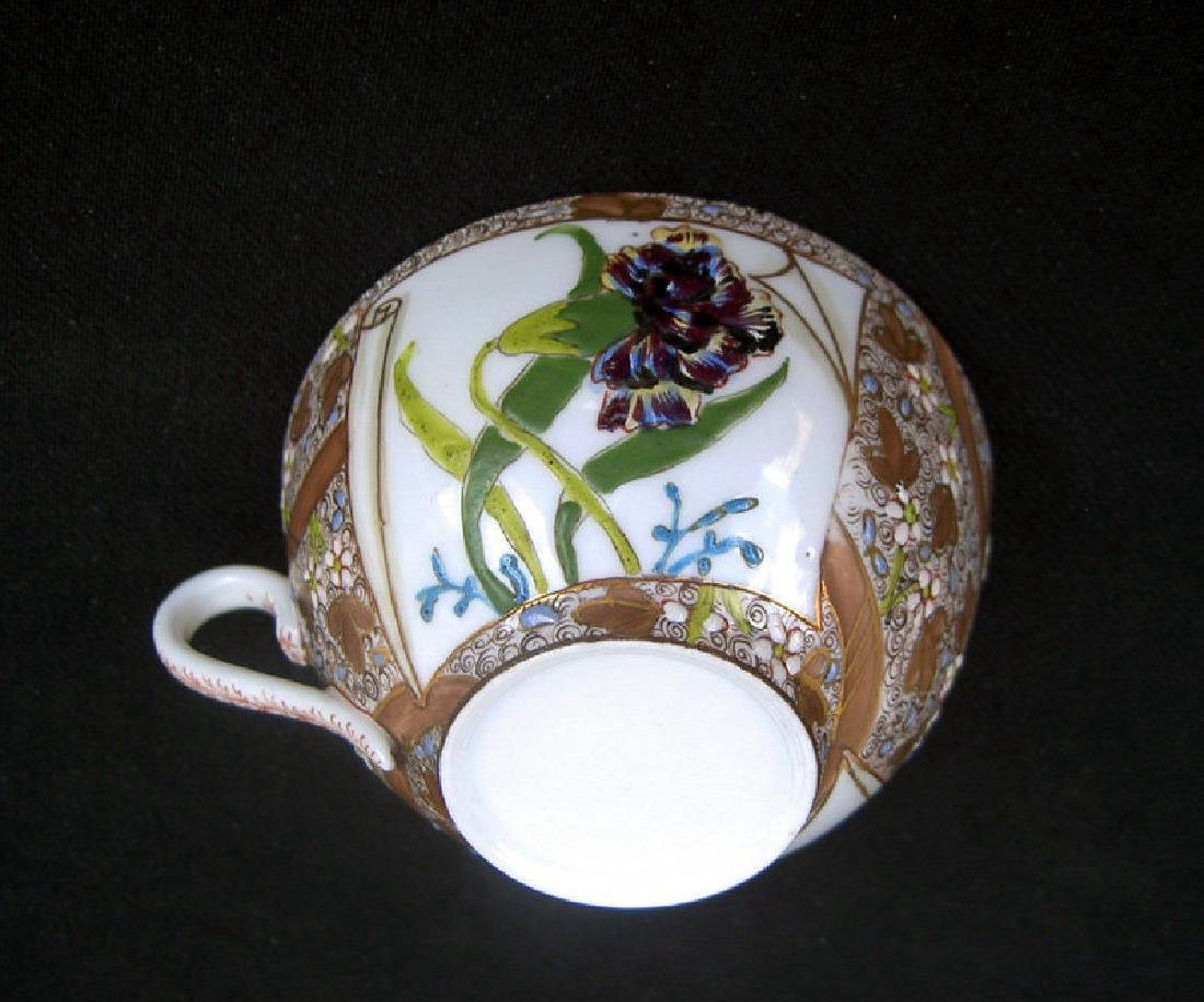 Cup & Saucer by Vilmos Fischer, Herend, 1880's - 2