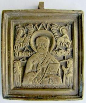 St Nicholas Russian Bronze Icon, 19th C