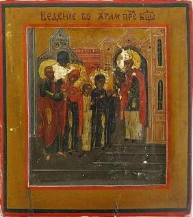 Presentation In The Temple Russian Icon, 19th C