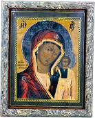 Kazanskaya Mother of God Russian Icon, 19th C