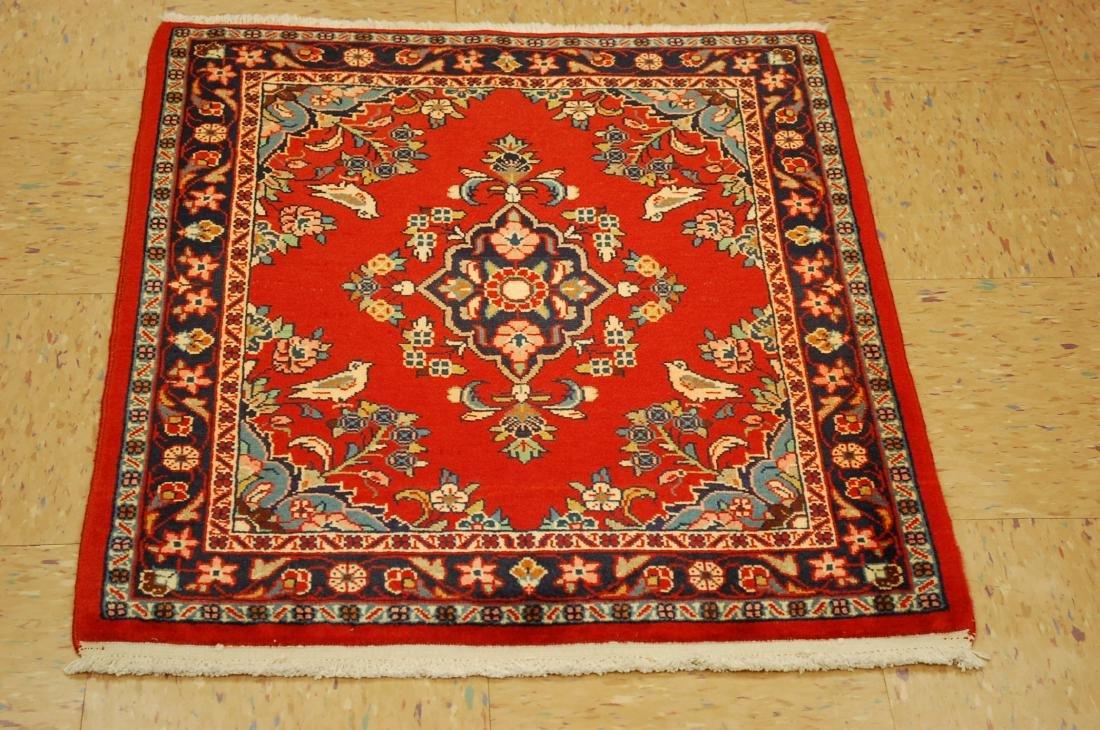 Antique Bird Subjects Persian Sarouk Rug 2x3