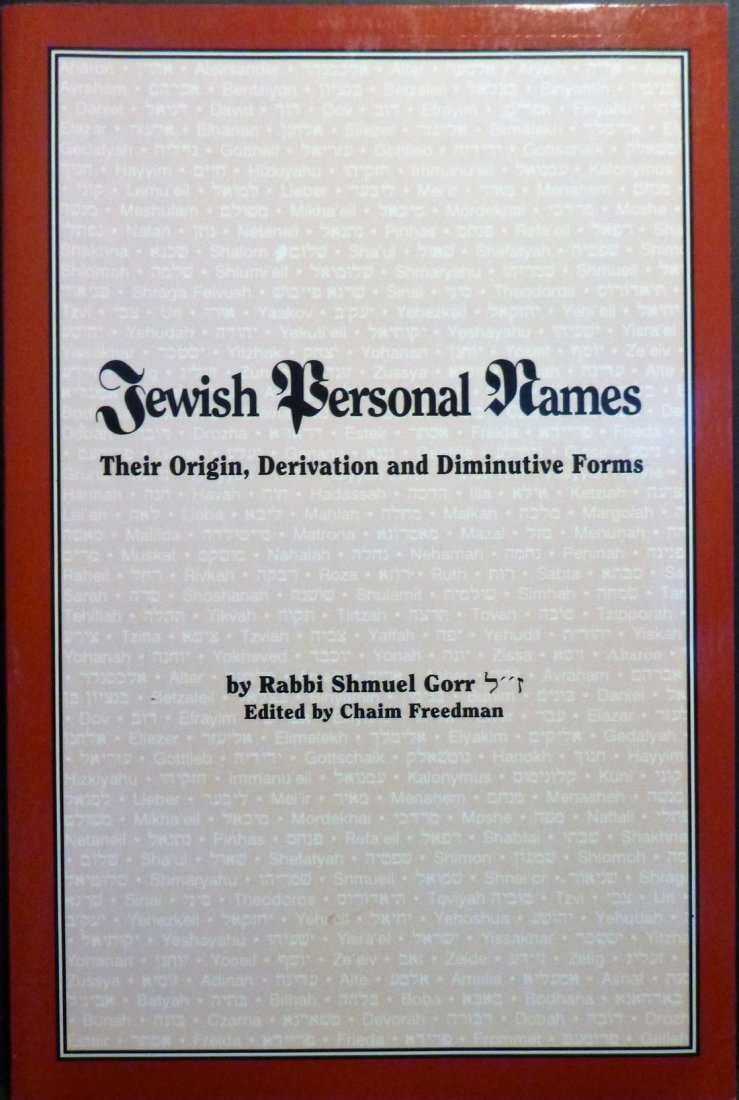 Jewish Personal Names 1st. Edition