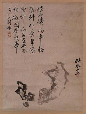 Lot Japanese Art & Antiques