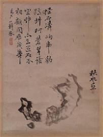 Japanese Scroll Scholar's Rocks by Murase Yoshi, 19th C