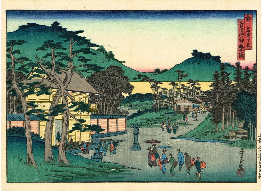 Hasegawa Sadanobu I: Famous Places in the Capital