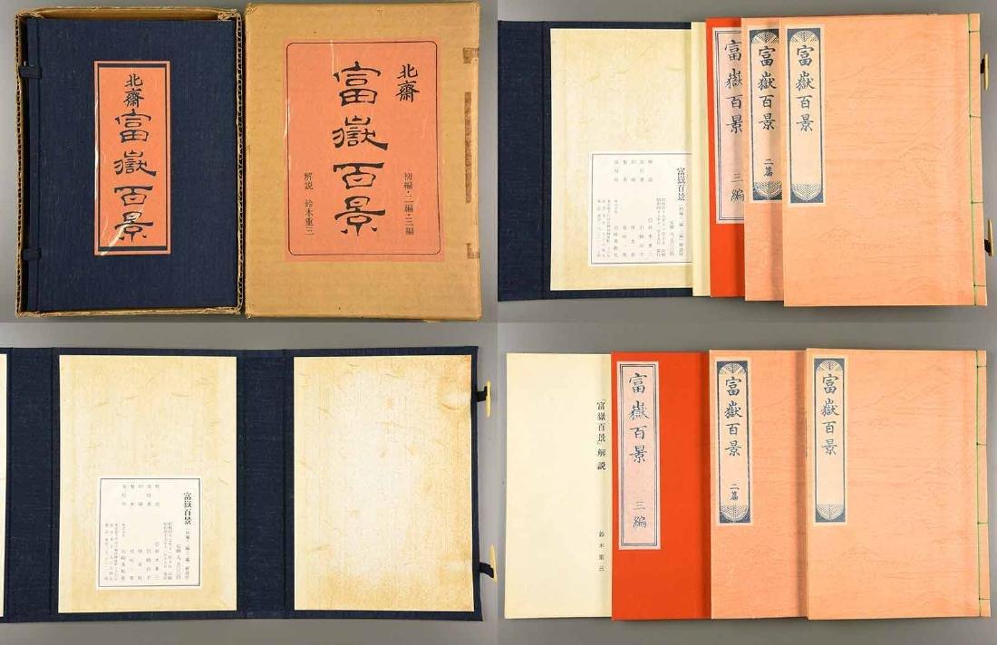 Hokusai Katsushika: 100 Views of Mt. Fuji 3 Volume Set