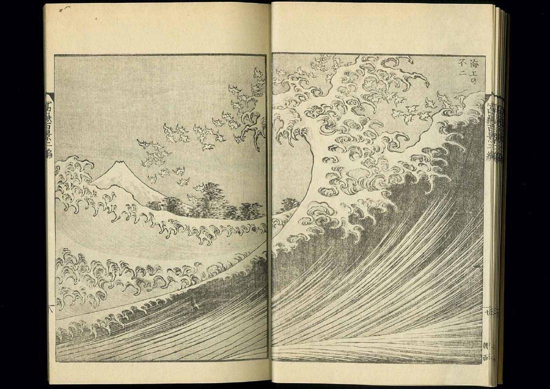 Hokusai Katsushika: 100 Views of Mt. Fuji 3 Volume Set - 2