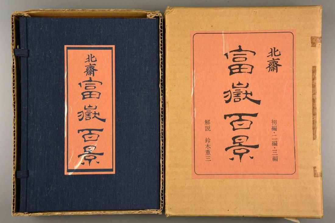 Hokusai Katsushika: 100 Views of Mt. Fuji 3 Volume Set - 4
