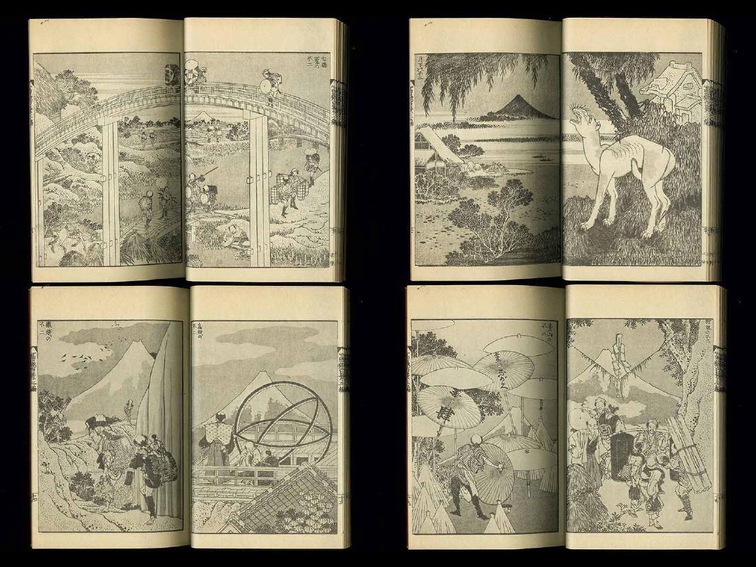 Hokusai Katsushika: 100 Views of Mt. Fuji 3 Volume Set - 5