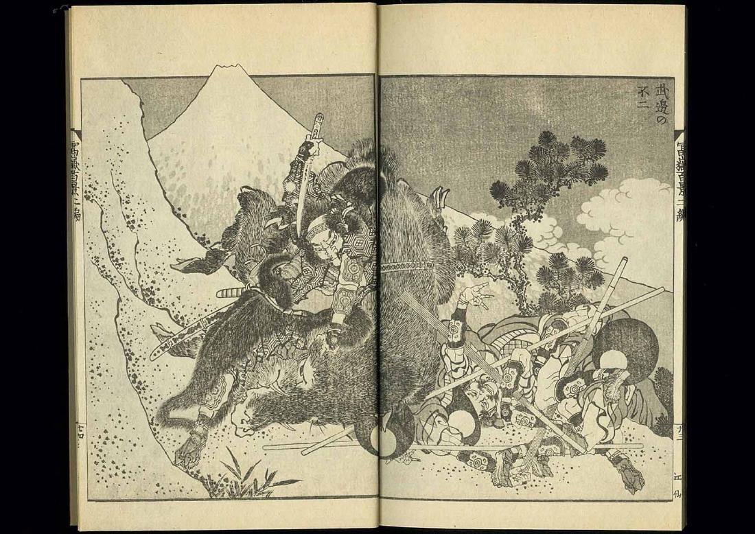 Hokusai Katsushika: 100 Views of Mt. Fuji 3 Volume Set - 6