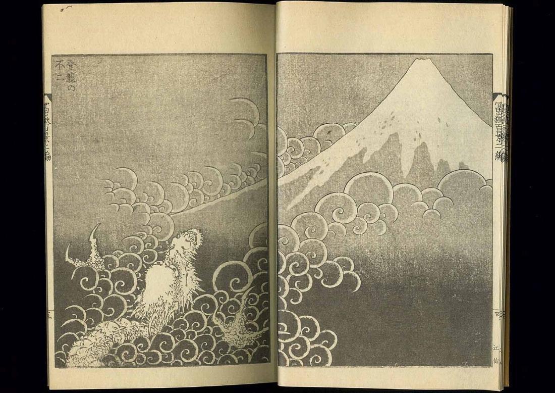 Hokusai Katsushika: 100 Views of Mt. Fuji 3 Volume Set - 8