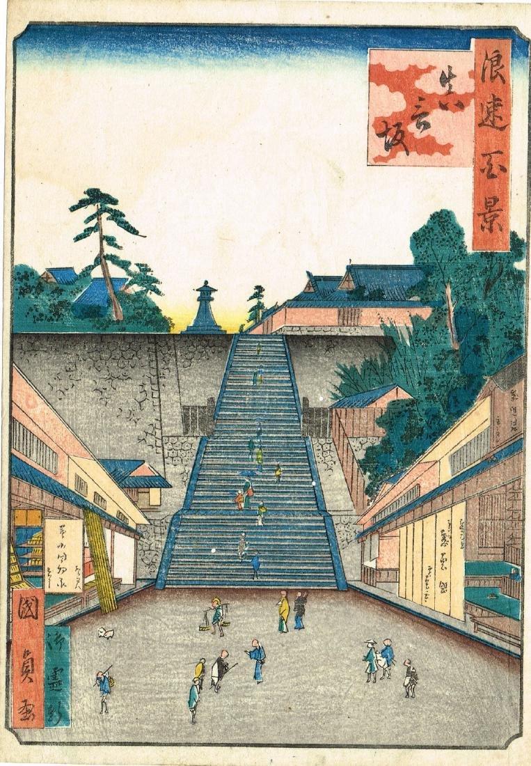 Ichiyosai Yoshitaki: Flight of Stairs