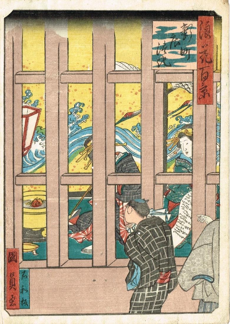 Ichiyosai Yoshitaki: Visiting the Pleasure Quarters
