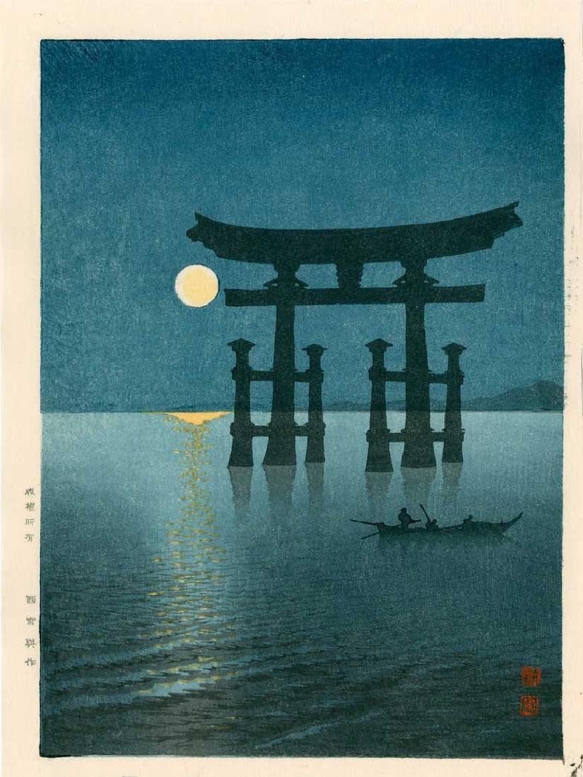 Koho Shoda: Moonlight at Miyajima