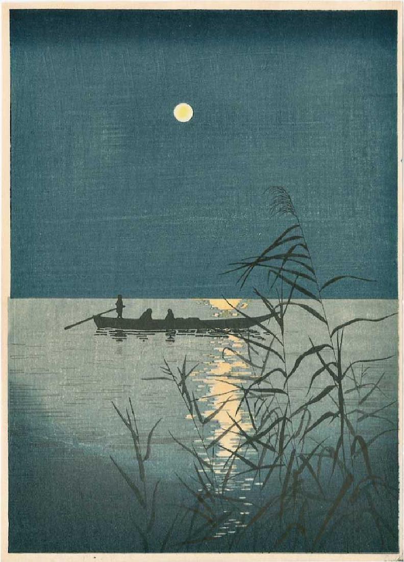 Koho Shoda: Summer Moon Seen Through Reeds