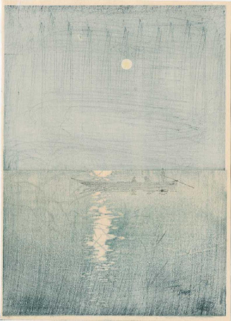 Koho Shoda: Summer Moon Seen Through Reeds - 2