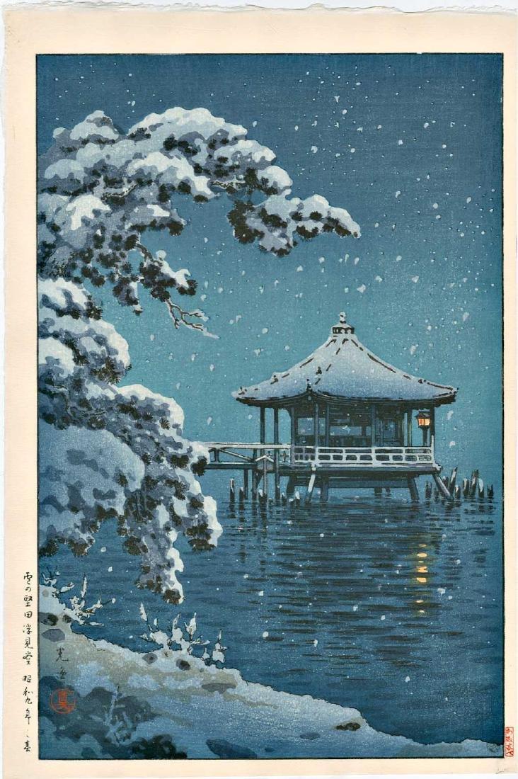 Koitsu Tsuchiya: Snow at the Ukimido, Katada