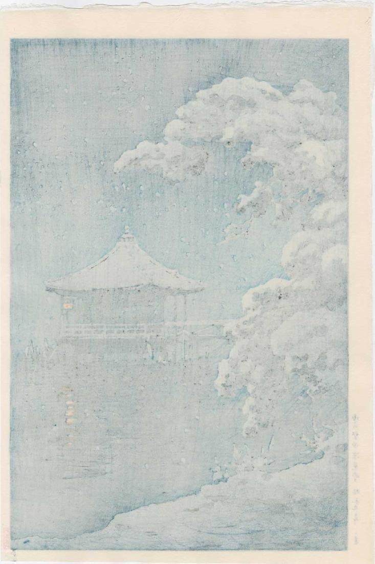 Koitsu Tsuchiya: Snow at the Ukimido, Katada - 2
