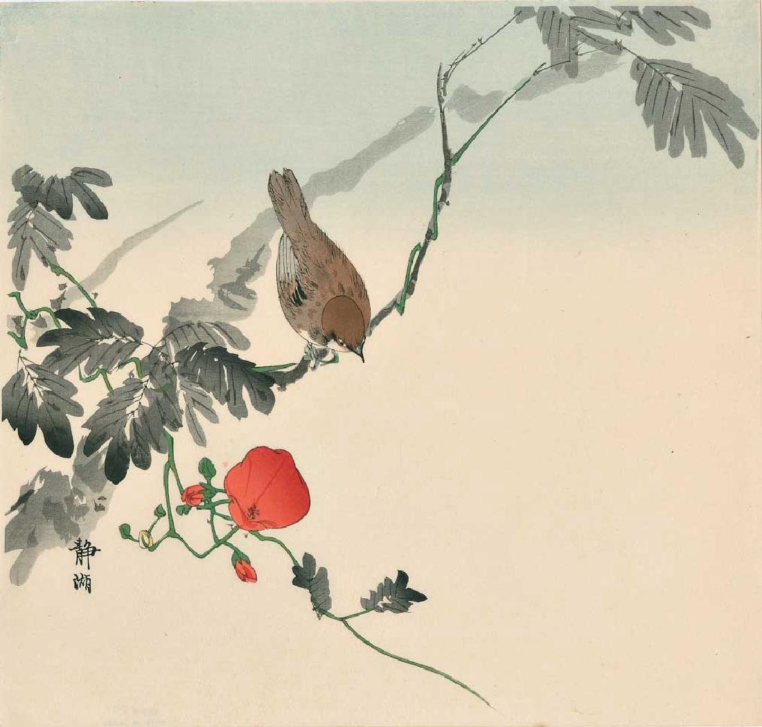 Seiko Okuhara: Sparrow on a Flowering Branch