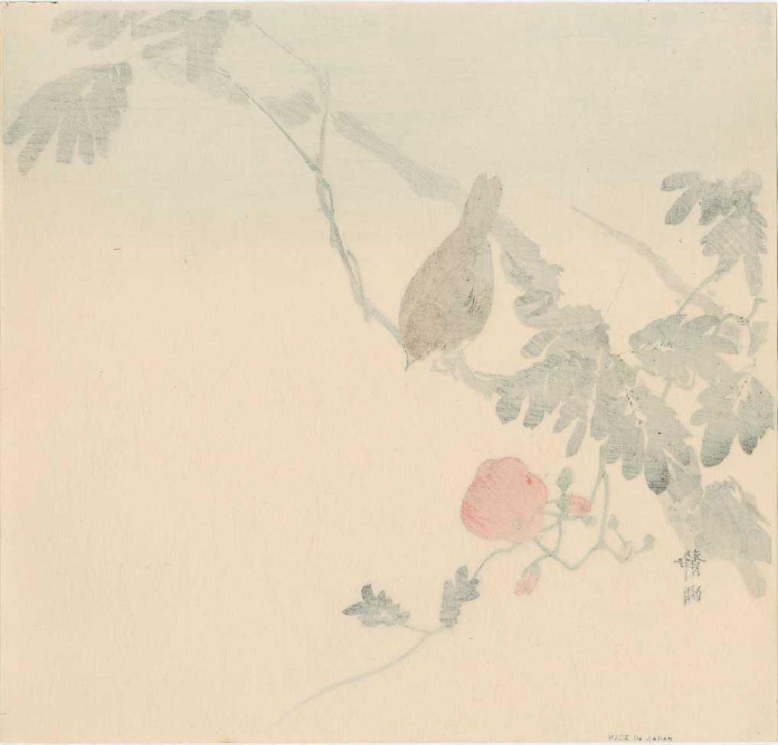 Seiko Okuhara: Sparrow on a Flowering Branch - 2
