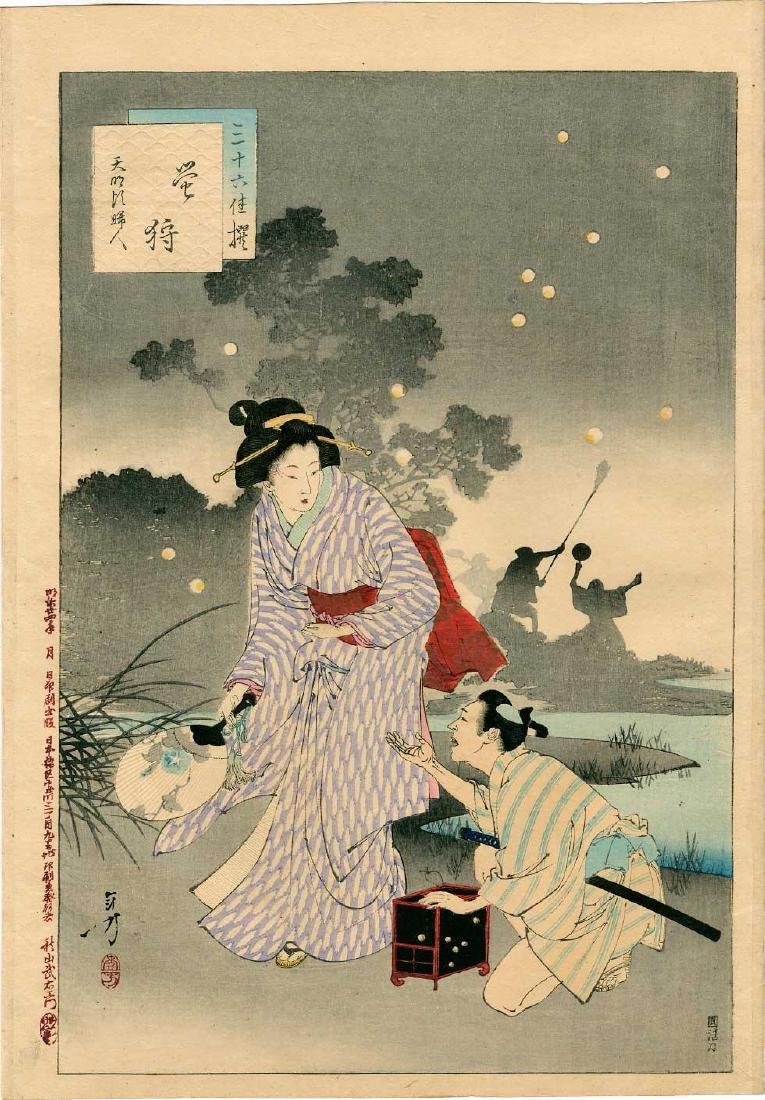 Toshikata Mizuno: Catching Fireflies