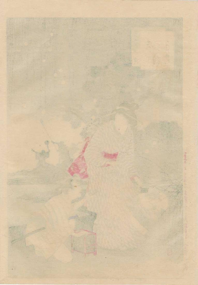 Toshikata Mizuno: Catching Fireflies - 2