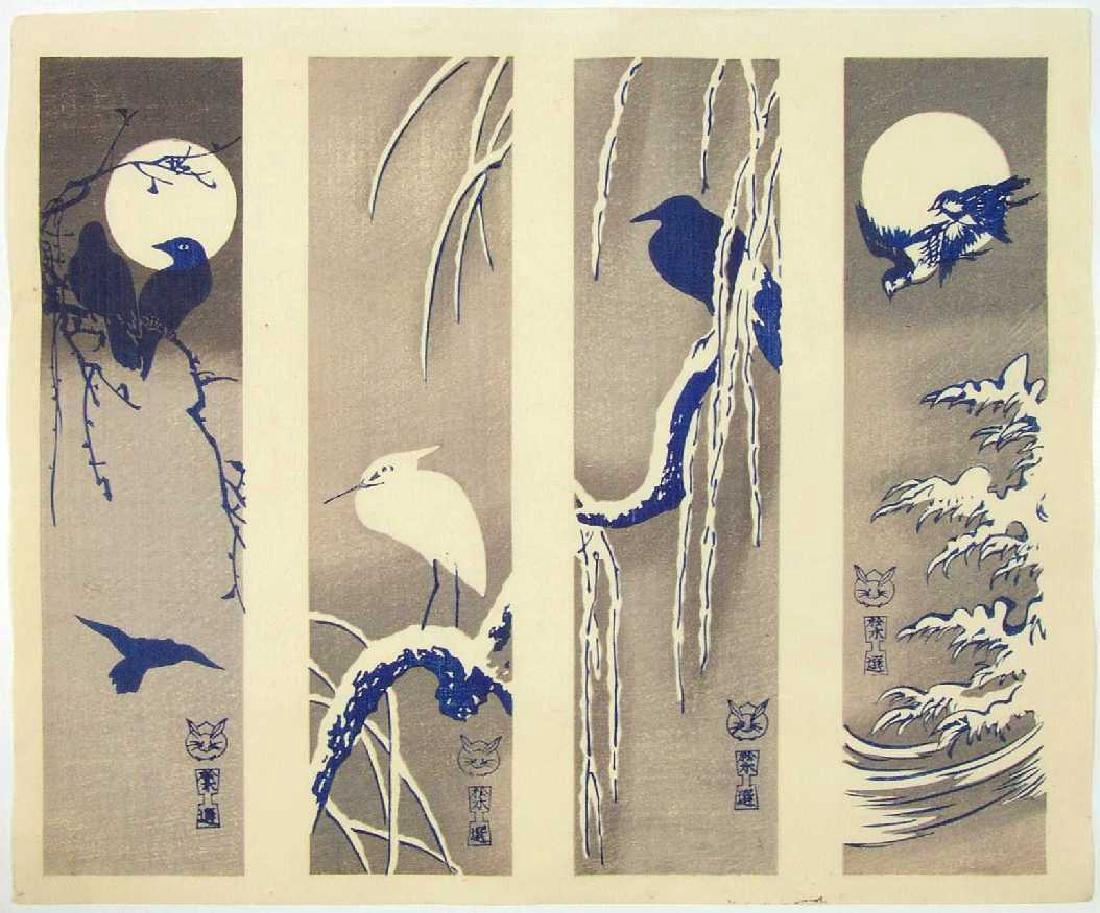 Unknown: Birds/Moons/Snow/Waves