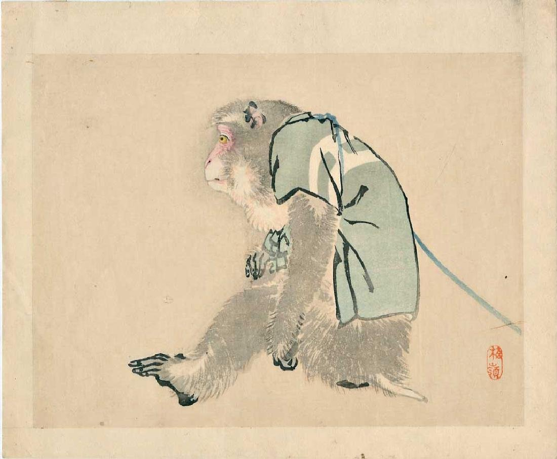 Style of Kono Bairei: Performing Monkey