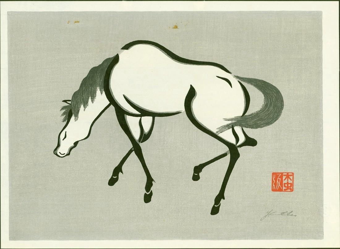 Urushibara Mokuchu (Yoshijiro): Horse