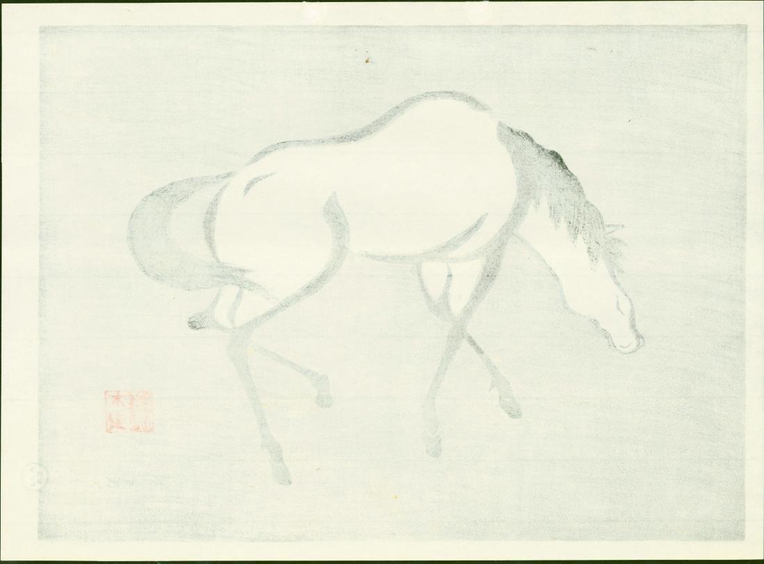 Urushibara Mokuchu (Yoshijiro): Horse - 2