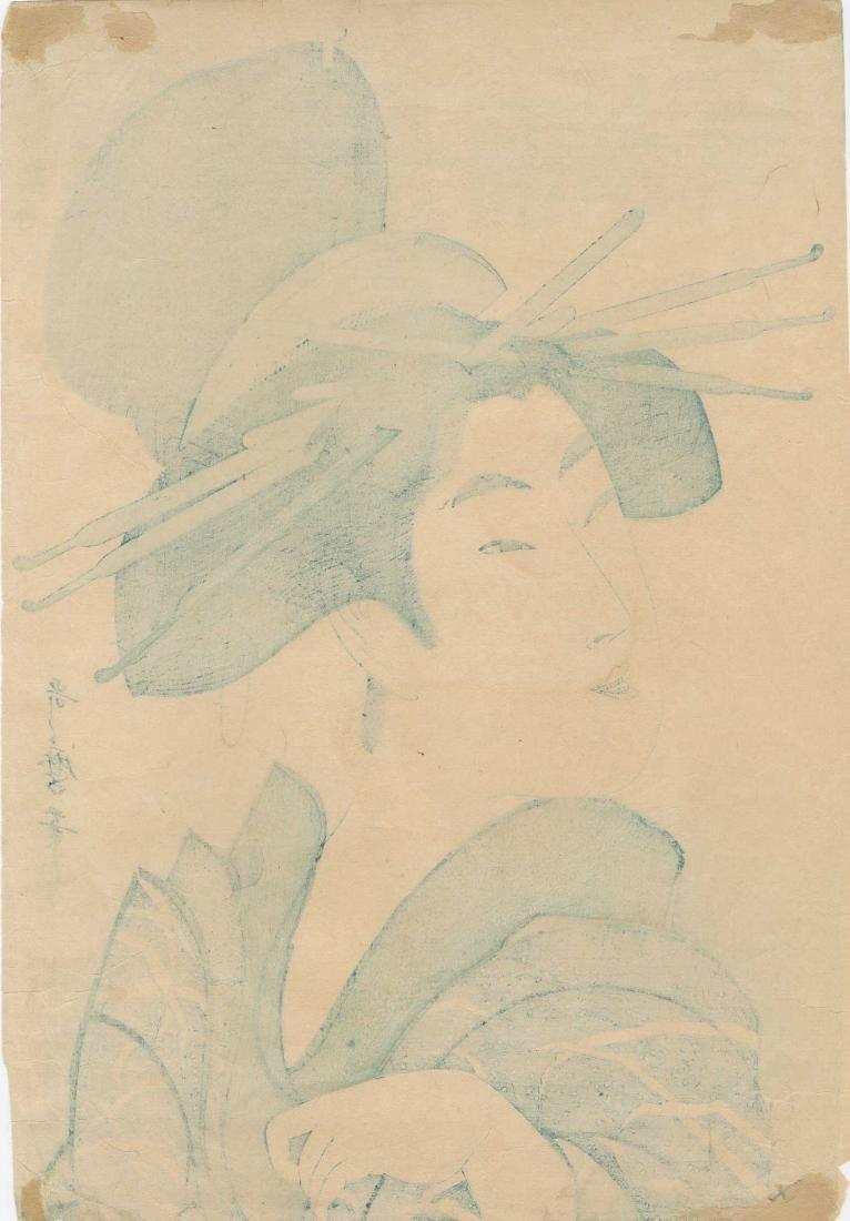 Utamaro Kitagawa: Happy Courtesan - 2