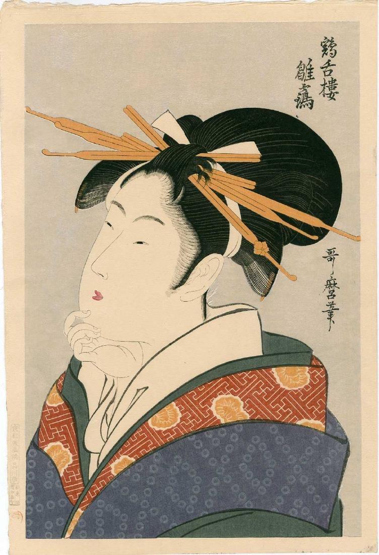 Utamaro Kitagawa: Pensive Beauty