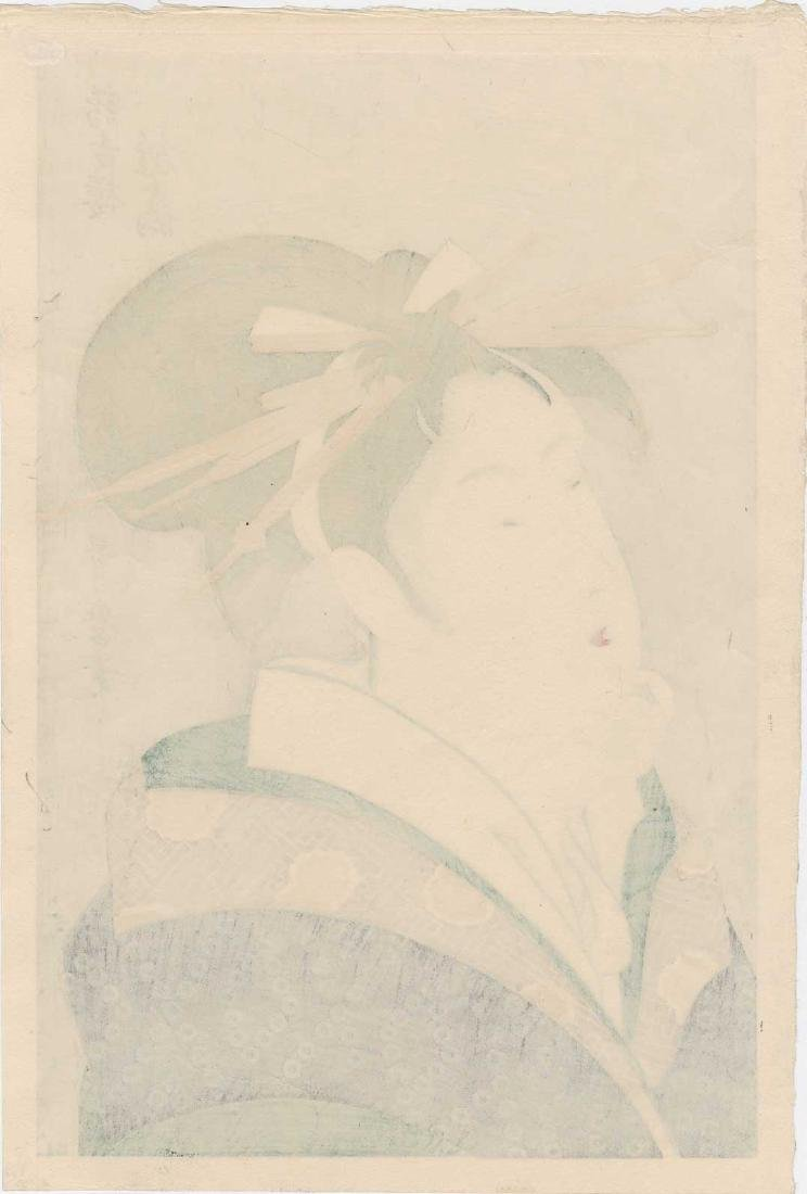 Utamaro Kitagawa: Pensive Beauty - 2