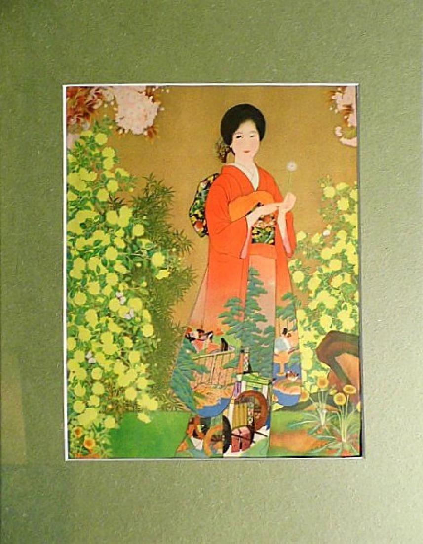 Japanese Print 1930's Kyoto Scrapbook