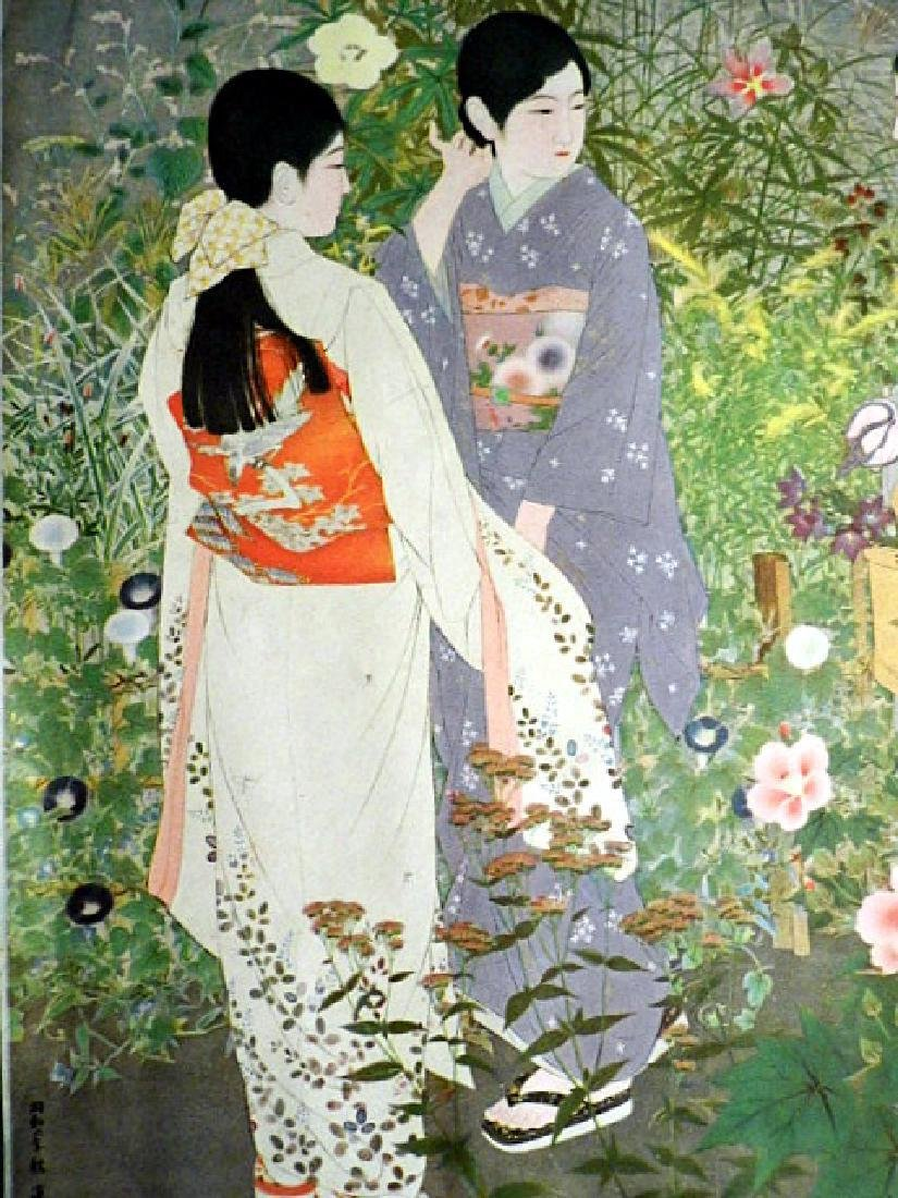 Japanese Print 1930's Kyoto Scrapbook - 3