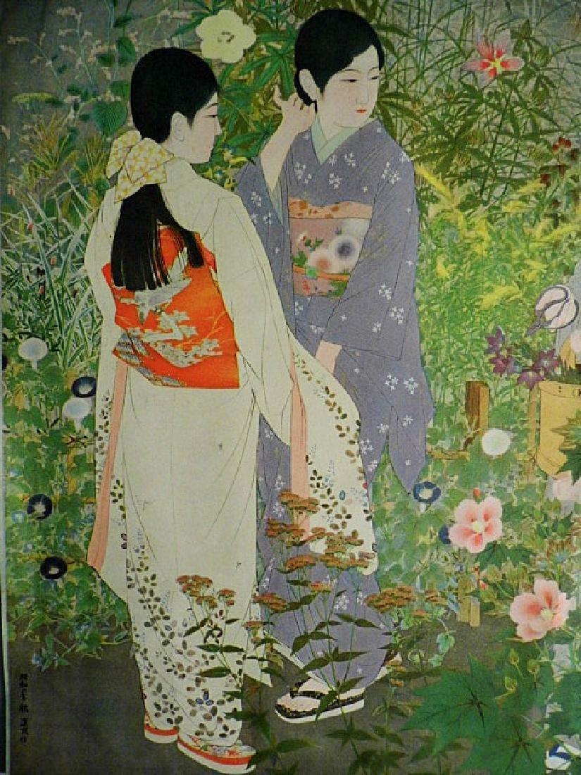 Japanese Print 1930's Kyoto Scrapbook - 4