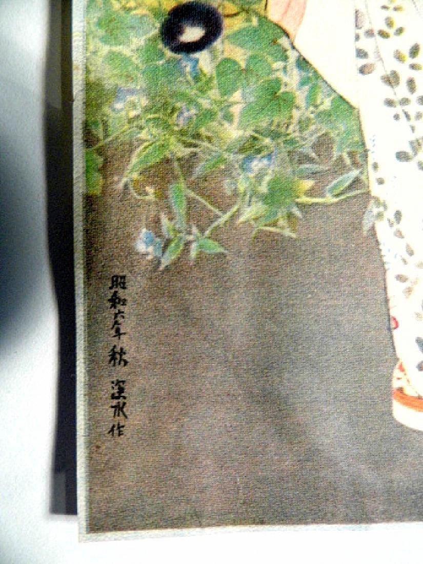Japanese Print 1930's Kyoto Scrapbook - 5